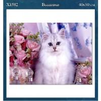 """Набор д/вышивки крестом 40*50 см  X1582 """"Коты"""""""