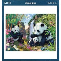 "Набор д/вышивки крестом 40*50 см  X1588 ""Мишка панда"""